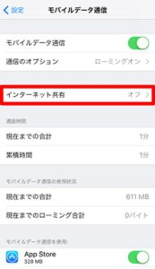 2017-iphone-1218-3