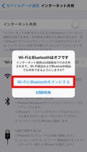 2017-iphone-1218-6