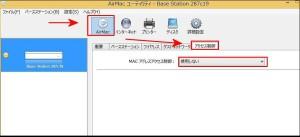 air2015001001-002