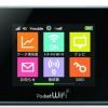 Y!mobileテレビチューナー内蔵ルータ303HWのポート開放設定説明