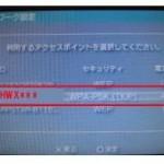 PS3の無線LANSSID検出一覧
