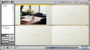 プラネックスカメラ一発のサンプル映像