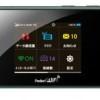 Pocket WiFi 303ZT本体