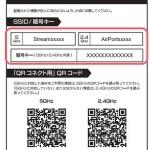 WN-AC1600DGR3の無線設定カード