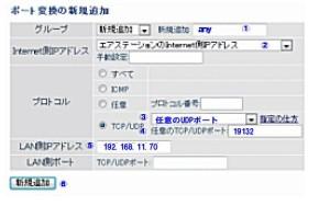 WSR-1166DHPの万クラフトPE設定例