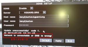 DVRのDDNS更新失敗