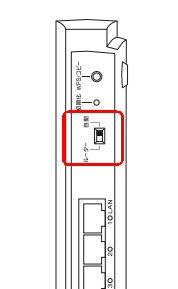 WN-AC1167GR動作モード切り替えスイッチ