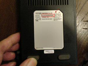 コレガ無線親機の製品名記載場所