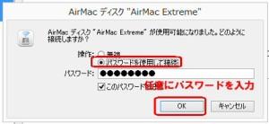 Airmac ディスク