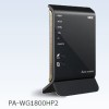 WG1800HP2 ポート開放の説明