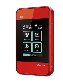 通信制限無しのWiMAXも高速LTEも使えるauのHWD15ポート開放設定の説明