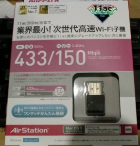 WI-U2-433DM本体