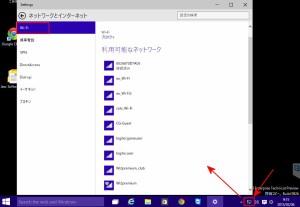 Windows10のWi-Fi設定画面