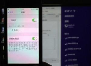 WN-AC1167DGR3とiPhone5の電波テスト