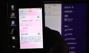 WG600HPのiPhone5電波テスト