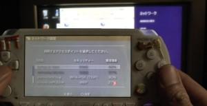 MZK-1200HPのPSP電波テスト