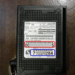 CG-WLR300NMのSSIDとパスワード