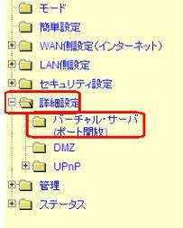 CG-WLR300NM設定画面メニュー