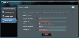 AUSUルータの無線暗号化キー設定画面