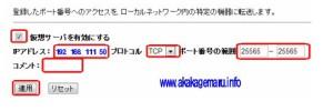 MZK-750DHP2マインクラフト設定例