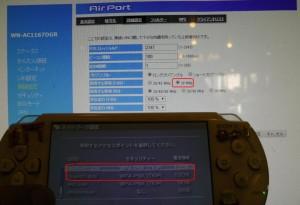 PSP無線テスト、倍速モード無効で飛躍的に改善