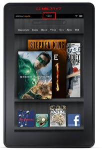 Kindleトップページ
