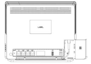 HG8045Dのインターフェース