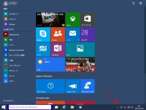 Windows10ネットワーク接続アイコン