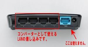 2015erewps0036