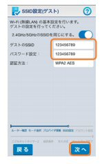 2015erewps0038