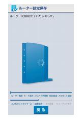 2015erewps0053