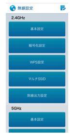 2015erewps0058