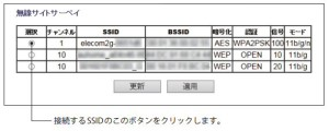 ekurea-wb00-003