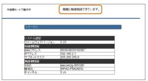 ekurea-wb00-006