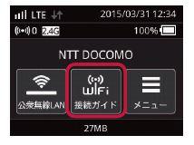 20150308001-wifi001