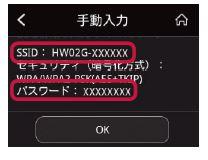 20150308001-wifi002