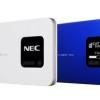 WiMAX 2+が使えるNEC製WX01ポート開放設定の説明