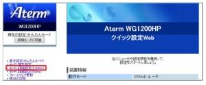 wh1200-0016