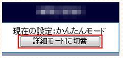 wh1200-002