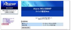 wh1200-0021