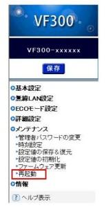 vf300-0020