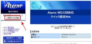 wg2600-0010017