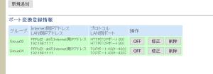 2015kamera0010-002