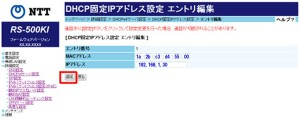 2015ntt-0010026