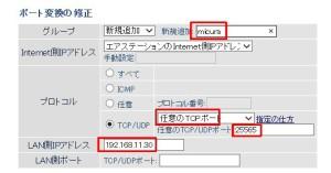 meruko2015-09-006