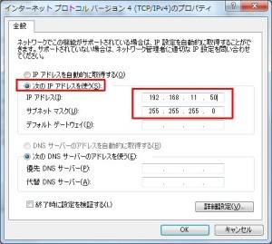 バッファローの設定画面を開くIPアドレス