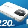 Speed Wi-Fi NEXT WX02 本体