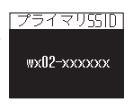 wx020021