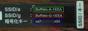 bf20161900-2001002
