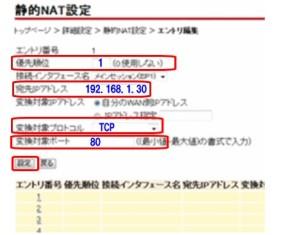 2016nise-0017